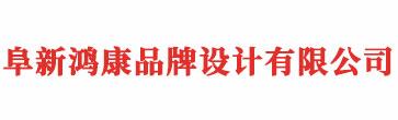广元网站建设_seo优化_网络推广